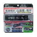【セイワ】 電圧サーモ 電波クロック+USB #W‐852 【カー用品:カーアクセサリー】【SEIWA】