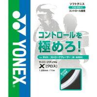 【ヨネックス】 テニスガット(ソフトテニス用) サイバーナチュラル クロス [カラー:ライトイエロー] #CSG650X 【スポーツ・アウトドア:テニス:ガット】【YONEX】の画像