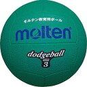 【モルテン】 ドッジボール 3号球 [カラー:グリーン] #D3G 【スポーツ・アウトドア:レクリエーションスポーツ:ドッジボール】【MOLTEN】