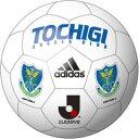 Jリーグサインボール 栃木SC 2号球 #AMS21TS 【アディダス: スポーツ・アウトドア:スポ