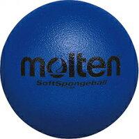 【モルテン】 ソフトスポンジボール 16 [カラー:青] #STS16SK 【スポーツ・アウトドア:バレーボール:ボール:ソフトバレーボール】【MOLTEN】の画像