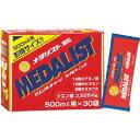 メダリスト 顆粒(500ml用) #MED500L 15g×30袋入り