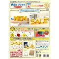 【アーテック】 アーテックブロック POP大 「SALE&NEW」 [カラー:黄] 100ピース入り 【玩具】【ARTEC】の画像