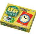 【3000円offクーポン(要獲得) 12/8 20:00〜12/9 23:59