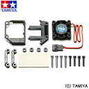 タミヤRCシステム No.63 TFU-01 ESCクーリングファンユニット 【タミヤ: 玩具 ラジコン プロポ・サーボ・受信機】【TAMIYA】