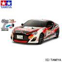 【タミヤ】 1/10 XB (エキスパート ビルト) No.160 GAZOO Racing TRD 86 (TT-02シャーシ) 【玩具:ラジコン:オンロードカー:完成品】【1/10 XB (エキスパート ビルト)】【TAMIYA 1/10 XB GAZOO Racing TRD 86 (TT-02 CHASSIS)】