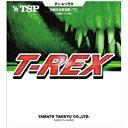 【ティーエスピ—】 卓球ラバ— T-REX [カラー:レッド] [サイズ:厚] #020861 【スポーツ・アウトド...