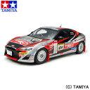 【タミヤ】 1/24 スポーツカーシリーズ No.337 GAZOO Racing TRD 86 (2013 TRD ラリーチャレンジ) 【玩具:プラモデル:車:クーペ スポーツカー】【1/24 スポーツカーシリーズ】【TAMIYA 1/24 GAZOO Racing TRD 86 (2013 TRD Rally challenge)】
