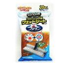 【1500円以上購入で300円OFFクーポン 2/28 9:...