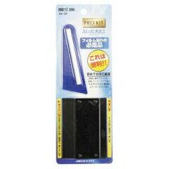 最大500円offクーポン12/1510:00〜12/209:59スターターキット1 XK-29ミラ