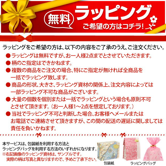 【500円クーポン(要獲得) 11/22 9:...の紹介画像2