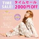 【2000円オフ】【送料無料】ルームウェア もこもこ 上下セ...