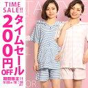 【タイムセール!200円OFF】 【送料...