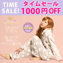 【1000円オフ】【送料無料】ルームウェ...