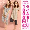 【タイムセール!1000円OFF】 【送料無料】 ルームウェ...