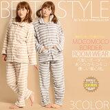 长袖长裤出现在Bodasettoappurumuuea Mokomokomashumarobodarumuuea?[6] II型蓬松大米小子和KOMO?选择这种[【モコモコボーダールームウェア3カラー】あす楽対応  ルームウェア ルームウェアー ルームウエア ルー