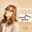 ダテメガネ 伊達メガネ おしゃれ メンズ レディース かわいい UVカット 黒ぶち ウェリントン ◆送料無料◆