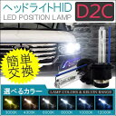 HID D2R D2S D2C 35W 3000K 4300...