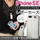 iPhone SE ケース アイフォンケース 手帳型ケース ...