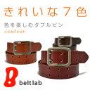 Bllb0454_mobile01
