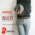 【送料無料】ベルト専門店♪選べる850種類【 ビジネスベルト 日本製 メンズ ベルト】『 Nippon de Handmade 』牛革の美しい光沢がたまらない、日本でベルト職人さんが1本1本手作り、メンズをクラスアップする本革ビジネスベルト ドレスベルト MEN'S Belt