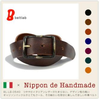 『 Nippon de Handmade 』 엄선 7 색의 예쁜 색 광택이 이탈리안 레더가 견딜 수 없는, 디자인 성의 높은 ギャリソンバックル가 아주 멋지다, 그것의 맛을 마음껏 즐기 시기 바랍니다 소가죽 벨트