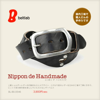 『 Nippon de Handmade 』 질 숄더 레더 당당한 カシメデザイン, 엄선 도치기 가죽 일본 공장에서 정 성스럽게 만든, 차분히 가죽 소재 감을 즐길 수 레더 벨트