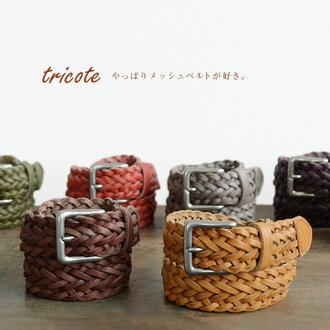 벨트 전문점 ♪ 선택할 920 가지 메쉬 벨트 『 tricote-트리 코 테-』 니트 핸드메이드 좋은 색깔, 좋은 가죽 선택할 수 있는 8 색 재미, 맨 즈, 레이디스에 조금 細み에서 품위 있는 기본 소가죽 메쉬 벨트 MEN 'S Belt LADY 'S Belt