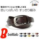 Bllb0587_mobile01