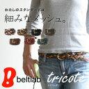 Bllb0600_mobile01