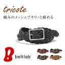 Bllb0601_mobile01