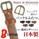 Bllb0615_mobile01