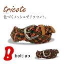 Bllb0648_mobile01