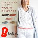 Bllb0657_mobile01