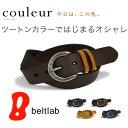 Bllb0669_mobile01