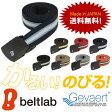 ベルト ゴムベルト メンズ レディース ゴム 日本製 送料無料 『 ゲバルト GEVAERT BANDWEVERIJ 』伸縮性ばつぐんでとっても軽量、7色ボーダー柄のゲバルト ゴムテープ、動きやすいベルト 金属アレルギー アウトドア スポーツ カジュアル Belt BL-LB-0675