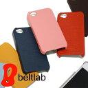 ショッピングiphone4s 【送料無料 本革 アイフォンケース アイフォンカバー】iPhone4にiPhone4sに♪選べる13色、しっかり牛革の素材感が心地いいアイフォンケース、アイフォンカバー