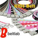 かわいいデザインがいっぱい、選べるキッズベルト Belt