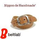 ショッピング手作り 【ベルト 日本製 栃木レザー】『 Nippon de Handmade 』 栃木レザーにお花の型押し。日本で職人さんがベルト1本1本手作り、革を楽しんでいただける カジュアルベルト 本革ベルト Belt ギフト メンズ レディース