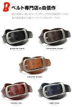 ベルト専門店選べる1,000種類1,980円本革ベルト大人気の馬蹄型バックルがかっこいいベルトきれいな5色しなやかレザーメンズ、レディースに毎日のカジュアルやデニムが楽しくなるベーシックな牛革ベルトMEN'SLADY'S男性用レデイース紳士用ladiesBeltベルト