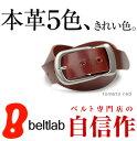 Bllb0355_mobile004