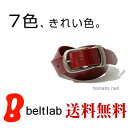 [free shipping] a store specializing in belts  860 kinds [50%OFF 1,995 yen real leather belt] of horse's hooves type buckle available is basic real leather belt MEN&amp;#39;S Belt LADY&amp;#39;S Belt where denim becomes fun in a belt, seven colors of clean tender leather, men's Lady's every day of the extreme popularity