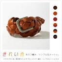 【メッシュベルト 40%OFF】『tricote -トリコッテ-』つややかきれい色、素材感のいいレザーをしっ...