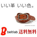 [free shipping] the buckle of 860 kinds [50%OFF 1,995 yen real leather belt] of octagons to be able to choose store specializing in belts ♪ is extreme popularity casual belt, basic real leather belt MEN'S Belt LADY'S Belt where say, and denim becomes fun in seven colors of leather tender leather, men's Lady's every day