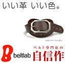 ベルト専門店♪選べる980種類【1,900円 本革ベルト】八角形のバックルが大人気カジュアルベルト、きれいな8色しなやかレザー、メンズ、レディースに毎日のカジュアルやデニムが楽しくなる、ベーシックな牛革ベルト MEN'S Belt LADY'S Belt