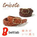 Bllb0398_mobile01