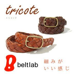 『 Tricote-트리 코 테-』이 細み가 바로, 가죽의 소재 감을 공손하게 머리, 예쁜 색도 메쉬 벨트