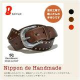 【ベルト ハンドメイド】『 Nippon de Handmade 』日本職人のものづくり、頑強なベンズレザーに二列のスタッズがながれる、その味わいを存分に楽しんでほしい牛革ベルト