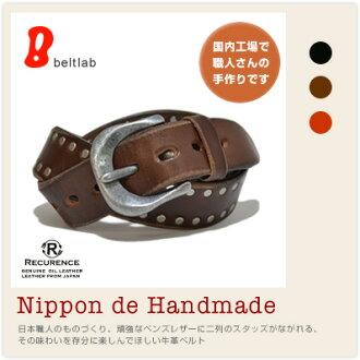 『 Nippon de Handmade 』 일본 장인의 장인, 철저 한 ベンズレザー에 나란히 있는 스 탓 즈가 된다, 그것의 맛을 마음껏 즐기 시기 바랍니다 소가죽 벨트