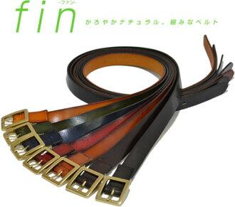 『 Fin-팬-』 細み 즐거운 7 색 좋은 윤기 가죽으로 세련 되 게 제대로 감을 플러스 앤틱 골드 색상 버클 레더 벨트